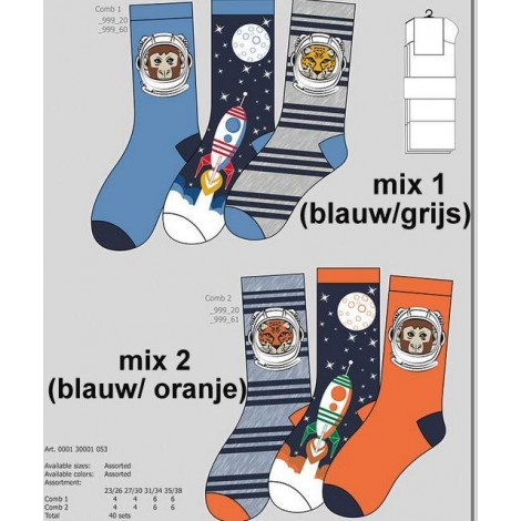 Apollo sokken met gekke grappige raket astronaut printen