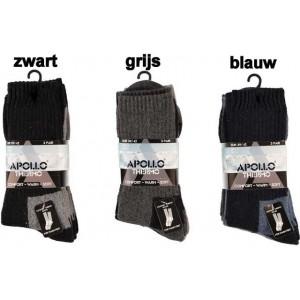 Werk-en wandel sokken met wol per bundel van drie paar