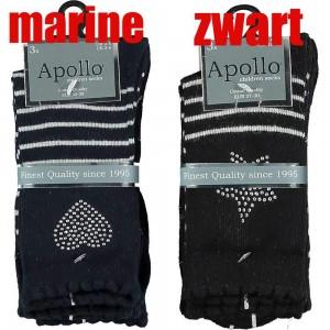 Mooie sokjes voor meisjes met drie verschillenden zilver prints