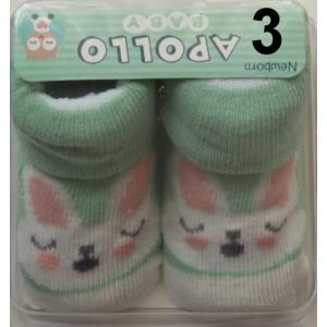 """Baby sokje voor meisjes in kado verpakking (zie """"Meer afbeeldingen"""")"""