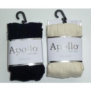 """Apollo baby majo met een ajour/kabel patroon (zie """"Meer afbeeldingen"""")"""
